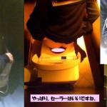 女子トイレ盗撮(143)セー☆ー登場!社員証OLも魅惑のムード化粧室正面空爆外撮全22名