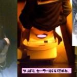 《期間限定販売》女子トイレ盗撮(143)セー☆ー登場!社員証OLも魅惑のムード化粧室正面空爆外撮全22名