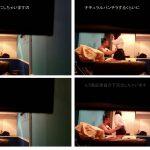 【潜入ドキュメンタリー】J系リフレでえっち VOL7 k3風紀委員 ゆうちゃん
