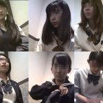 突然消えたあの作品 洋式制服美少女7人斬り 【年越し2019】