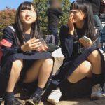 【気まぐれ下着検査】道端に座るsei服女子たちのパンチラ