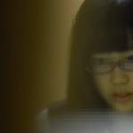 プレミアピープセレクション モンナ JKシリーズ最高峰 処女膜激写 V.I.P.純白無垢の美少女達【美しい日本の未来 No.200】